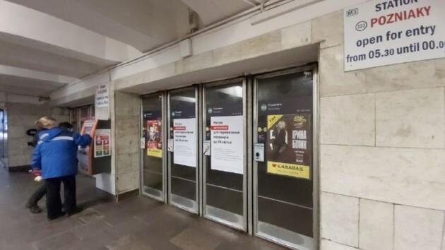 Запуск работы метро в Киеве под вопросом: эксперт объяснил причины