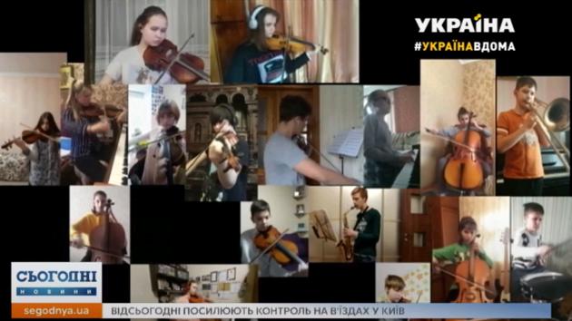 В Запорожье живущие в разных районах музыканты создали хит, не выходя из дому (видео)