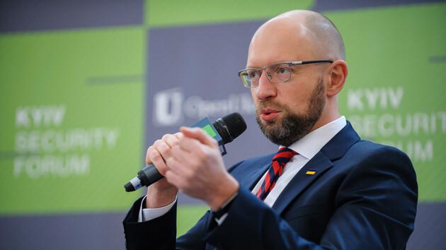 Киевский форум по безопасности онлайн: «Новая реальность - как защитить наш дом от войны, болезни и разрухи?»