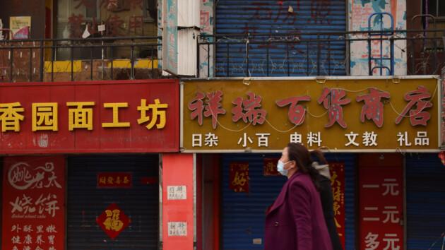 Виноват коронавирус: падение экономики Китая стало рекордным за 40 лет