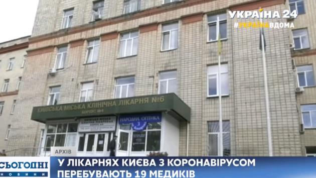 Кличко рассказал, сколько врачей в Киеве заразились коронавирусом