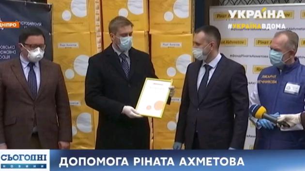 Больницы Днепропетровской области получили 30 тысяч экспресс-тестов от Фонда Рината Ахметова