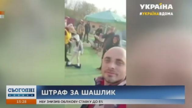 В Румынии выписали шокирующий штраф за шашлычную вечеринку (видео)