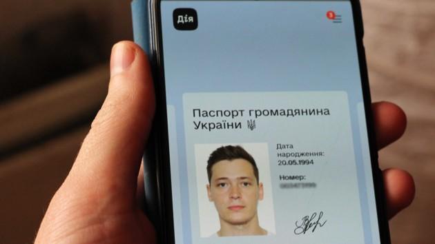 В Украине вместо бумажных паспортов можно использовать телефоны – юрист раскрыл детали новшества