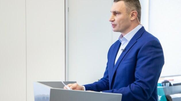 Кличко о ситуации с коронавирусом в Киеве и скандале со Слончаком: трансляция брифинга