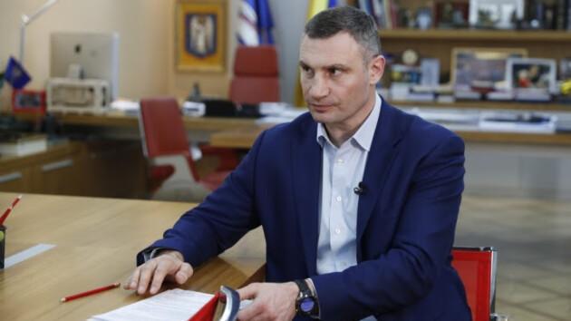 Ситуация с коронавирусом в Киеве: прямая трансляция брифинга Кличко