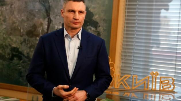 Кличко о ситуации с COVID-19 в Киеве: трансляция брифинга