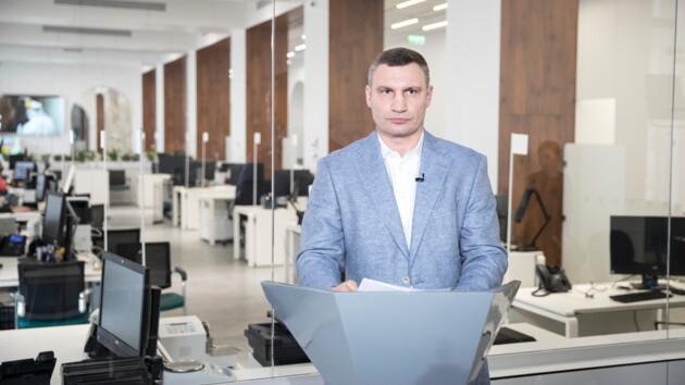 Кличко о ситуации с коронавирусом и ослаблении карантина в Киеве: прямая трансляция