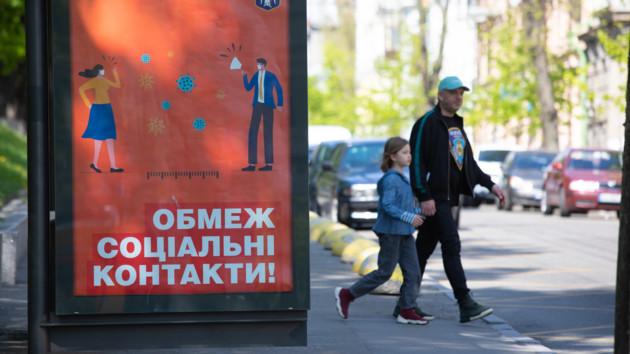 Карантин в Украине могут признать незаконным: Верховный суд подготовил представление