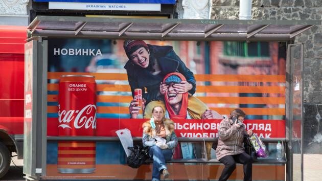 Общественный транспорт в Киеве запустят с 23 мая