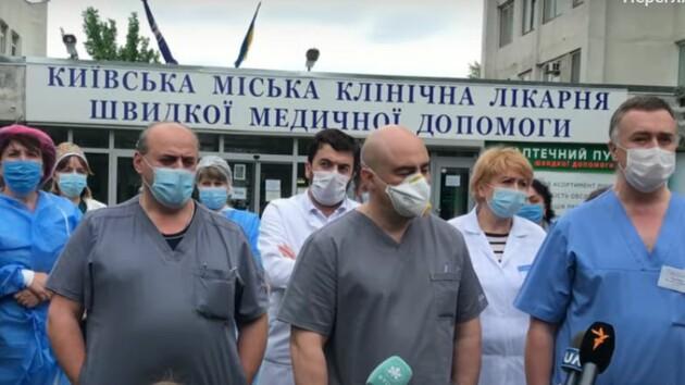 В Киеве врачи больницы скорой помощи вышли на протест (видео)