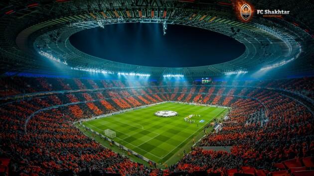 """""""Донбасс Арена"""" претендует на звание самого красивого стадиона в мире"""