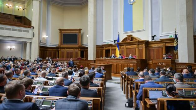 Рада готовится к амнистии капиталов: о чем ведутся дискуссии