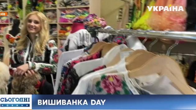 """Праздник """"ВышиванкаDAY"""" объединил украинцев во всем мире"""