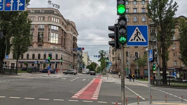 Фото: facebook.com/kyivbikecity