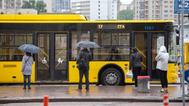 """В Киеве усилится дождь: мэрия объявила """"желтый"""" уровень опасности"""