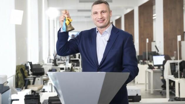 Карантин и учеба: Кличко рассказал, пойдут ли дети в школу 1 сентября