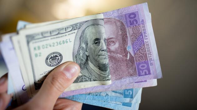 Доллар и МВФ: эксперт объяснил влияние и дал прогнозы
