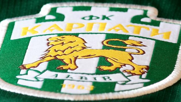 """Многострадальный матч """"Карпат"""" не состоится - еще один такой случай, и львовяне будут исключены"""