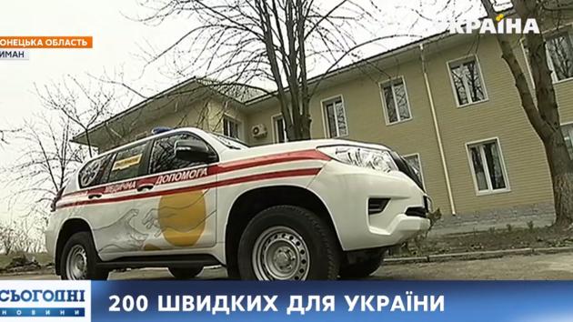 Современный медтранспорт от Фонда Рината Ахметова спасает пациентов в Лимане Донецкой области