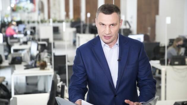 Карантин и коронавирус в Киеве: Кличко провел брифинг (видео)