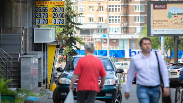 Рост до карантина: доходы украинцев в первом квартале увеличились на 7,3%