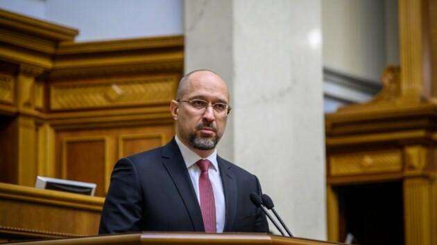 Шмыгаль озвучил два требования к кандидату на должность главы НБУ