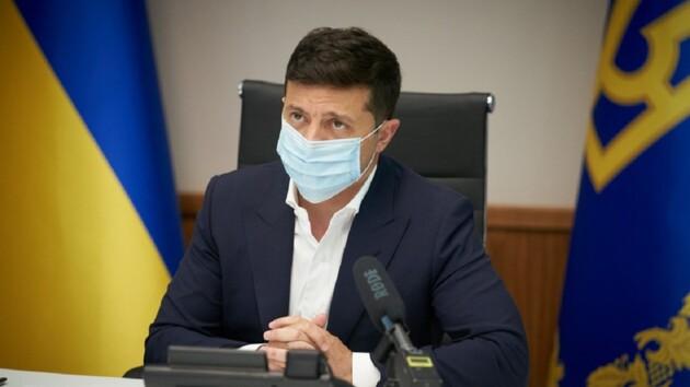 Зеленский поручил ликвидировать Нацкомиссию по регулированию финансовых услуг