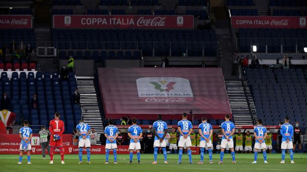Прогноз, расписание и результаты первых матчей чемпионата Италии после карантина