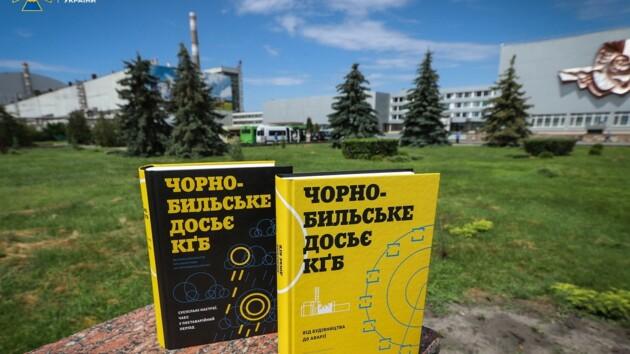 Публикуются впервые: СБУ рассекретила документы спецслужб о Чернобыльской катастрофе