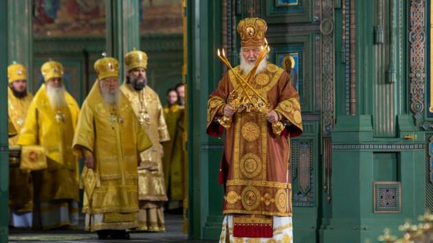 Патриарх Кирилл поздравил россиян с началом Великой отечественной: реакция соцсетей (видео)