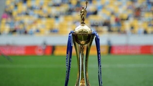 Финал Кубка Украины второй раз переносят: с запада страны событие переезжает на восток