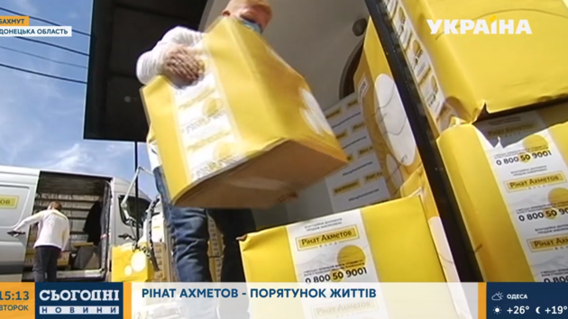 Медики Бахмута получили спецкостюмы от Фонда Рината Ахметова
