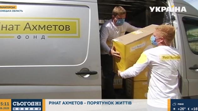 Фонд Рината Ахметова обеспечил спецзащитой медиков Краматорска