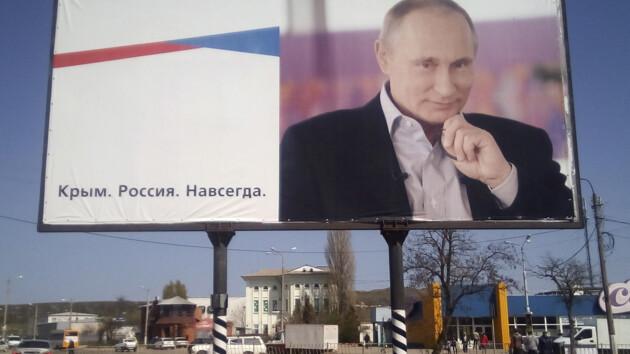 Украина выступила с жестким заявлением по референдуму Путина в Крыму