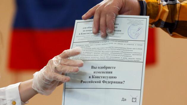 """Референдум о """"коронации"""" Путина завершился: как проголосовали россияне"""