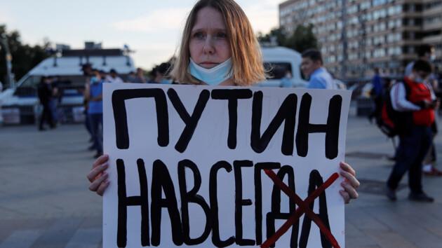 """Еще 16 лет раскачки: реакция соцсетей  на """"обнуление"""" Путина"""