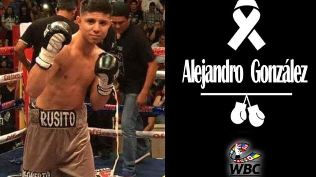 Проиграл главный бой в жизни: перспективный боксер скончался от рака в 21 год