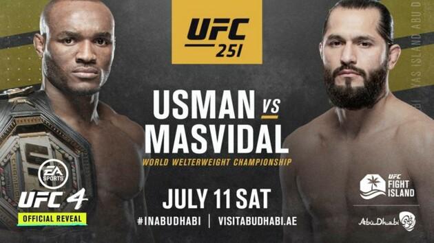 """UFC подтвердил: Масвидаль встретится с Усманом в главном бою на """"Бойцовском острове"""""""