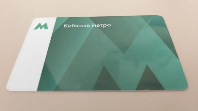 Ваша карточка не пополняется: зеленые проездные в метро Киева вскоре исчезнут