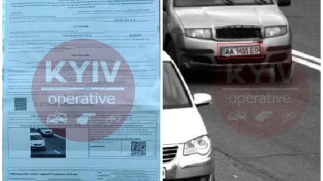 """В Киеве водителю пришло """"письмо счастья"""" за чужое нарушение: что делать в таких случаях"""