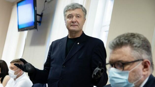 Суд вынес решение по делу Порошенко