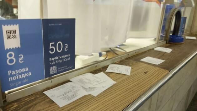 Билеты вместо жетонов: пассажиры засыпали метро мусором (фото)
