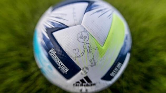 В Суперкубке УЕФА сыграют уникальным мячом, который нарисовали дети