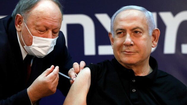 Вакцинация Беньямина Нетаньяху