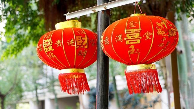 Дата Китайского Нового года непостоянна