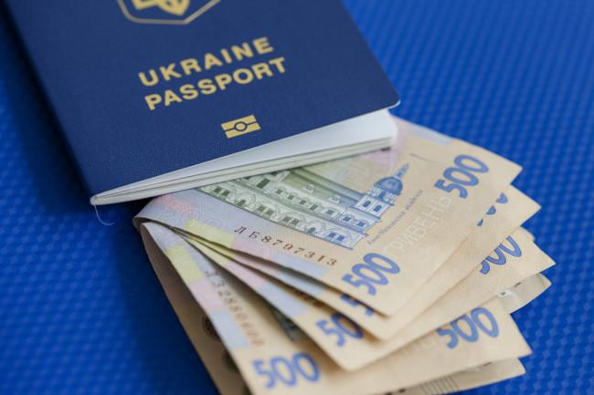 В рейтинге паспортов Украина заняла 43 место