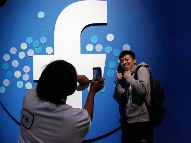 Facebook Global Marketing Summit