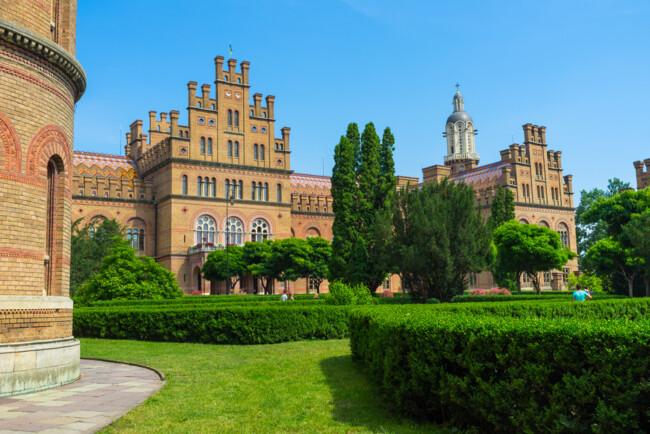 Резиденція митрополитів Буковини та Далмації