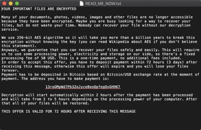 Повідомлення від вірусу-здирника OSX.EvilQuest